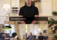 """'스포트라이트' 유승준 """"괘씸죄 인정한다""""…아버지 눈물로 호소 [종합]"""