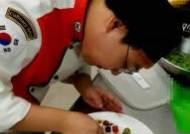 호텔제과제빵 교육으로 전문외식인재를 양성하는 한국조리사관직업전문학교
