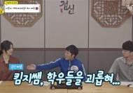 '점신TV' 우승민, 함께 출연중인 운세 전문가 디스