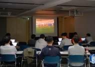 방송 부적합 영상, 권리 활용 범위 불분명… 북한전 녹화 중계를 가로막는 걸림돌