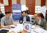 <!HS>삼육대<!HE>, 산학협력 네트워크 데이 개최…40여개 가족기업, 특허법인 등 참여
