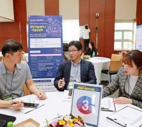 삼육대, 산학협력 네트워크 데이 개최…40여개 가족<!HS>기업<!HE>, 특허법인 등 참여