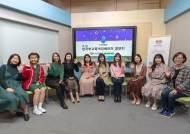 경희사이버대 한국어문화학과, 국내 첫 '한국어교육 크리에이터 공모전' 수상식