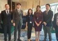 큐브바이오, 국제암 통제연합 주최 세계암지도자정상회담 참가