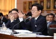 """이재명 """"조국 '마녀사냥' 동병상련, 박근혜 '감옥살이' 과했다"""""""
