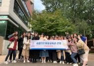 경복대 아동상담보육과, 송파안전체험교육관 현장견학