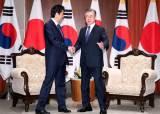 문대통령, 아베에 '친서외교' 승부수 ···정상간 담판 시도