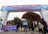 민주당 구미시장, 올해는 박정희 추도식 참석할까?