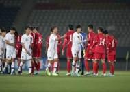 끝나지 않은 '평양 축구'…축구협회, AFC에 북한 징계 요구