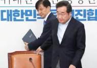 """박지원 """"조국 '국민 심판받겠다'며 총선 출마할 듯…이낙연도 거의 100%"""""""