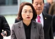 """은수미 항소심 재판부 """"인구 100만 시장 윤리의식 의문"""""""