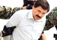 멕시코 경찰, 마약왕 아들 체포했다가 격렬한 저항에 풀어줘