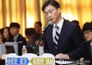 """이국종 """"지원예산으로 간호사 절반만 채용, 나머지 돌려막기""""…병원 """"문제 없어"""""""