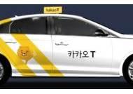 라이언·어피치에 이어 무지·프로도·네오도 택시 탑승 준비 중