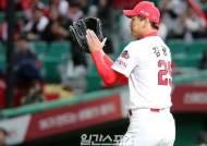 [IS 비하인드] 김광현이 SK 선수단에 보낸 한밤의 문자메시지