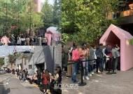 [현장IS] 방탄소년단, 강남 한복판 팝업스토어 오픈..전날 밤 10시부터 입장 대기