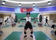 한국 주니어역도 선수단, 평양 도착 후 첫 훈련