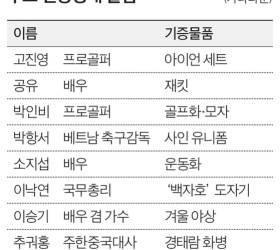 [2019 위아자] 20일 <!HS>광화문<!HE>서 만나요…현장 경매품, 장터·이벤트 이모저모