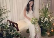 모델 강소영, 포토그래퍼와 결혼…축사는 유아인