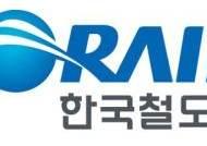 김천서 KTX 열차 너구리와 충돌…1시간 56분 운행 지연