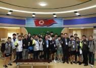 한국 주니어 역도 선수단, 평양 도착 후 첫 훈련