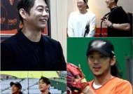 '전참시' 테이·조찬형, 첫 시타·시구 도전 '우천 취소' 위기