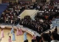 평양 아시아주니어역도선수권 개막…태극기 등장