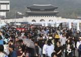 [서소문사진관]국내 최대 '2019 위아자나눔장터' 인파로 북적