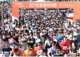 지역 마라톤 대회열고 과학<!HS>영재<!HE> 육성하고…한화그룹의 충청사랑