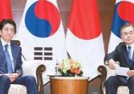 """日요미우리 """"한국 정부, 다음달 한일 정상회담 검토"""""""