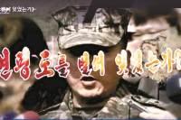 """[사진] 북한 매체 """"연평도 벌써 잊었나"""" 위협"""
