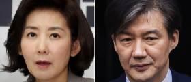 조국 vs 나경원…교육부 <!HS>국감<!HE> '자녀 입시' 여야 공방