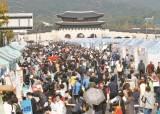 [사진] 위아자 35만 명 나눔축제