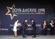 '이상스쿨' 재테크교육 부문 영예의 대상 수상