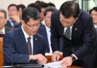 """김연철 통일장관 """"유엔사, DMZ 출입 허가권 제도적 보완 필요"""""""