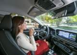 '1시간'이면 운전자 습관 학습하는 똑똑한 현대차