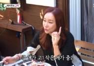 """룰라 김지현 """"아들 2명 있어…시험관 시술은 7번"""""""