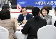 """서울시 """"어린이집·노인복지시설 150곳에 친환경 보일러 무료 설치"""""""