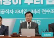 """손학규 """"유승민, 박근혜 때도 배신하더니…전형적 기회주의자"""""""