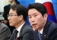 """4당 합의까지 깨고 """"공수처만 우선 처리""""···민주당의 변심 왜"""