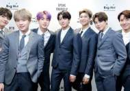 Office for Government Policy Coordination Speak on BTS' Military Service Exemption