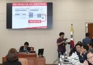 [미리보는 오늘] 국감종료 앞두고 주요 증인·참고인 출석…여야 막판격돌