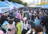 북새통 이룬 2019 <!HS>위아자<!HE> 나눔장터 부산행사…역대 최고 6144만원 수익기부