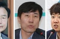 """손학규 """"한국당 갈 사람 가라"""" 하태경 """"손 대표가 말아먹어"""""""