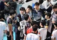 OK저축은행 재도약 예고 하는 석진욱 감독의 'cool 리더십'