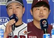 """[미디어데이] 'KS 베테랑' 오재일과 이지영 """"최대한 편안하게"""", """"하나만 잘하자"""""""