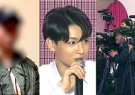 Interviewee Reveals Truth About JUNGKOOK's Dating Scandal + Backlash Tattooist Faced