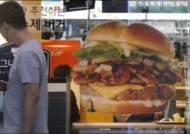 [단독] 윤석열 국감서 언급 뒤 '맥도날드 햄버거병' 재수사