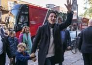 '젊은 총리' 캐나다 트뤼도 총선서 신승...소수정부로 재집권