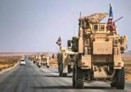 [사진] 미군 시리아 북부서 철수